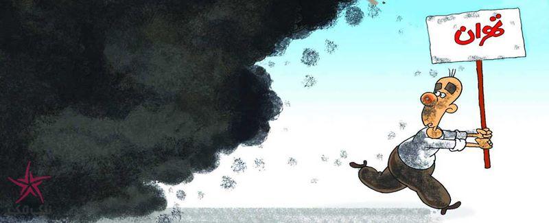 آلودگی هوا بهترین بهانه برای خرید آنلاین