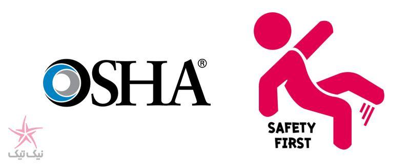 استانداردهاى سازمان OSHA