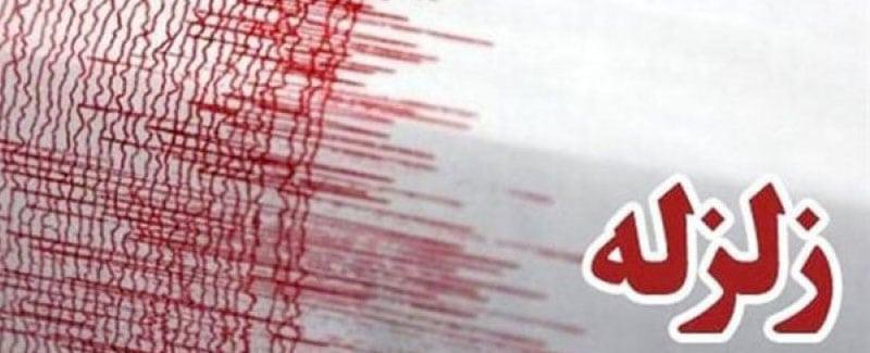 وقوع زلزله تبریز با بزرگی ۵.۹ ریشتر در بامداد ۱۷ آبان ۹۸