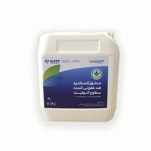 محلول ضدعفونی کننده آنولیت حجم 4 لیتر