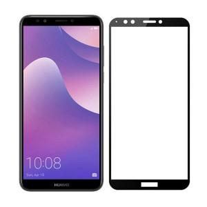 محافظ صفحه نمایش (فول) گوشی موبایل هواوی Y7 Prime 2018