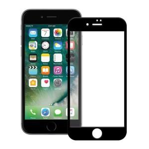 محافظ صفحه نمایش (فول) گوشی موبایل اپلiPhone 8 / 7