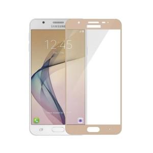 محافظ صفحه نمایش (فول) گوشی موبایل Samsung Galaxy J7 Prime