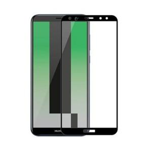 محافظ صفحه نمایش (فول) گوشی موبایل هوآوی Mate 10 lite