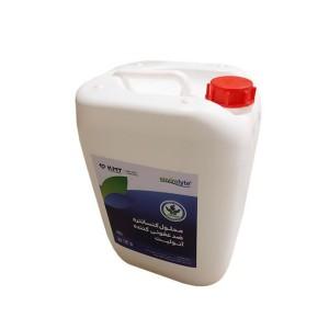 محلول ضدعفونی کننده آنولیت حجم 20 لیتر