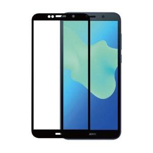 محافظ صفحه نمایش (فول) گوشی موبایل هواوی Y5 Prime 2018