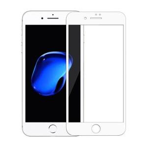 محافظ صفحه نمایش (فول) گوشی موبایل اپل iPhone 8 Plus