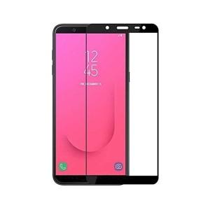 محافظ صفحه نمایش (فول) گوشی موبایل Samsung Galaxy J8