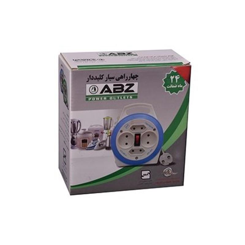 پریز سیار چهارراهی ۳ متری ای بی زد ABZ4240053