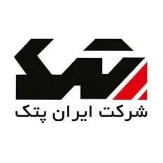 برند Iran Potk (ایران پتک)